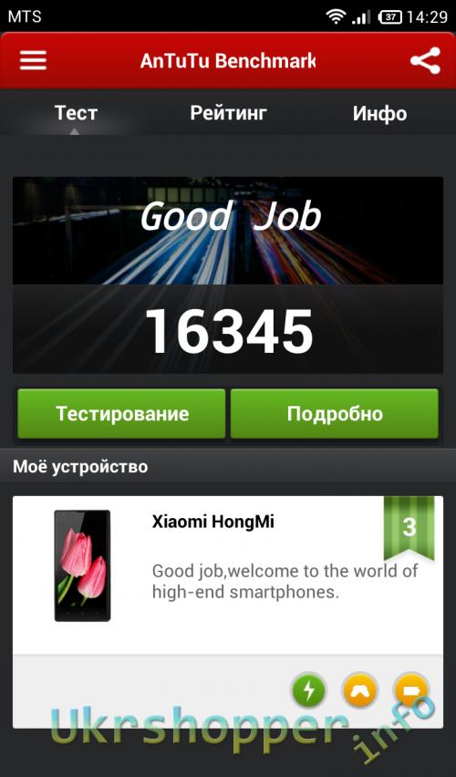 Aliexpress: Смартфон (XIAOMI) Hongmi