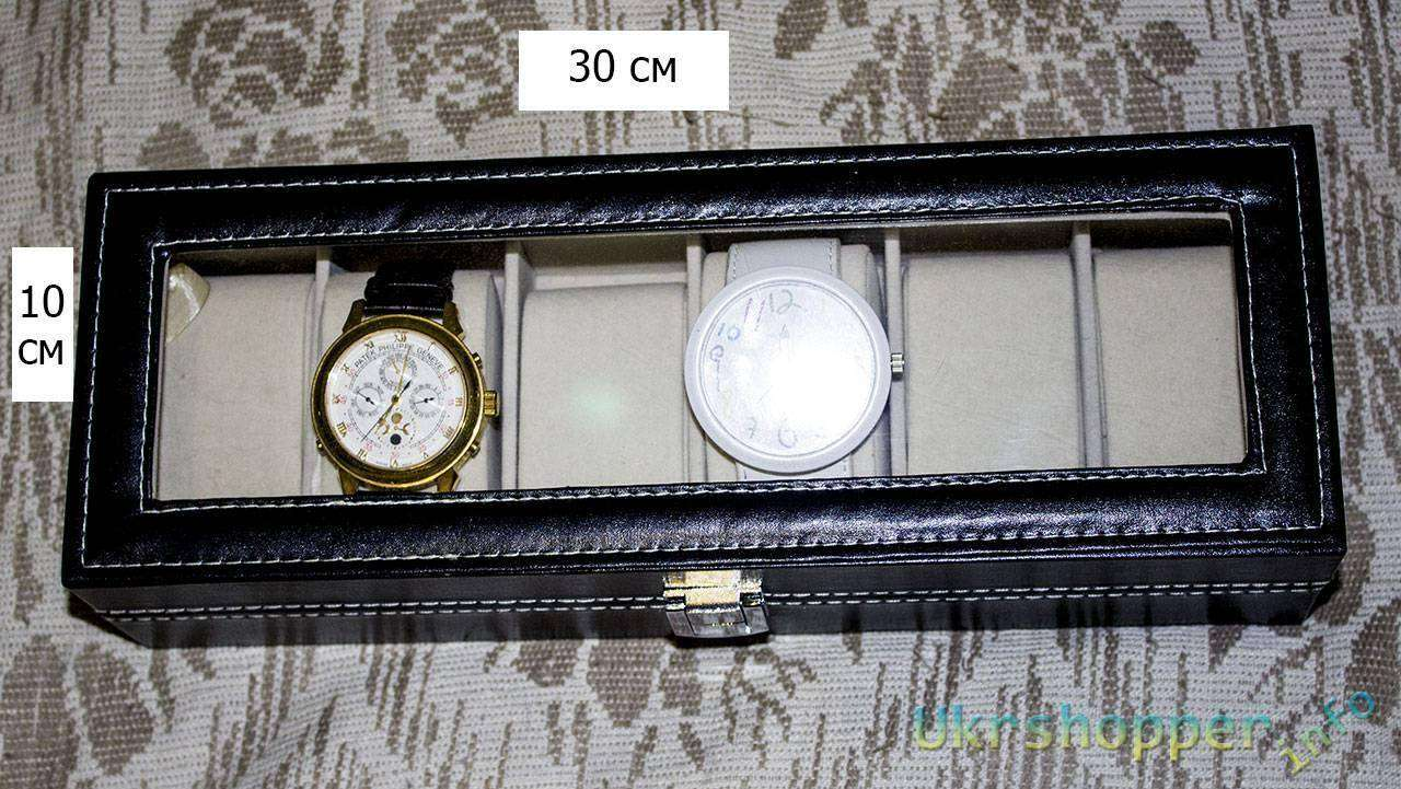 Aliexpress: Удобная коробка для хранения часов