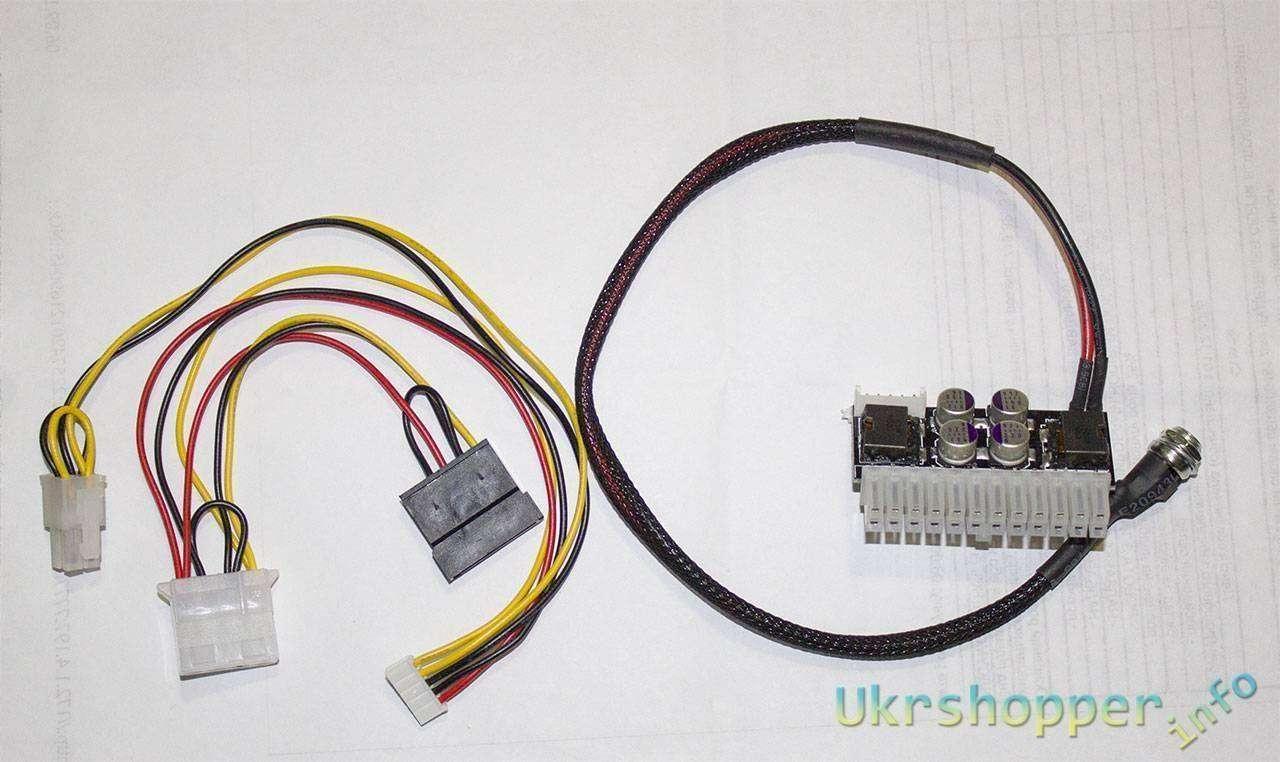 Aliexpress: picoPSU-160-XT