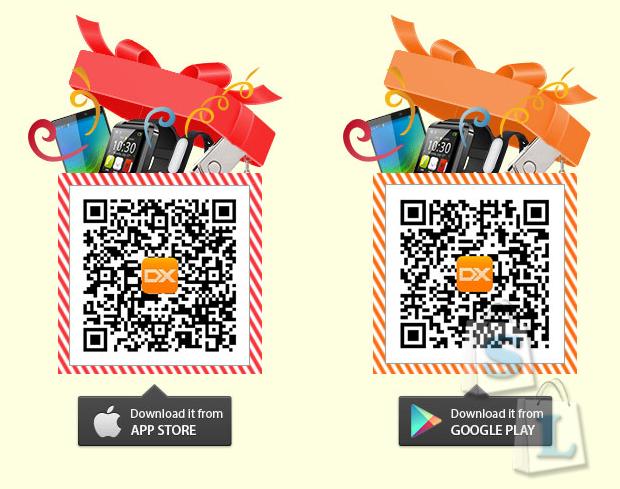 DealExtreme: Мобильная версия DX.com - Розыгрыш призов