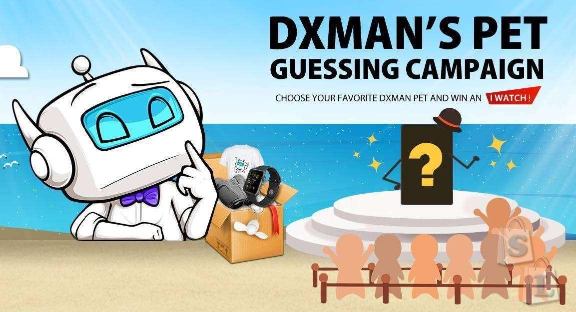 DealExtreme: Голосование за домашнее животное DXman с розыгрышем ценных призов.