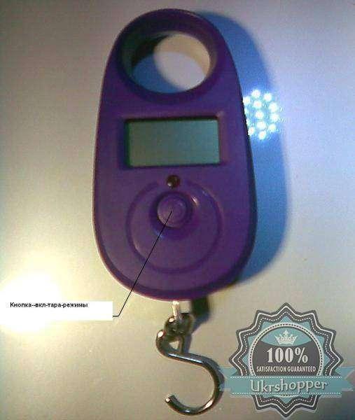 TinyDeal: Цифровые весы до15 килограмм