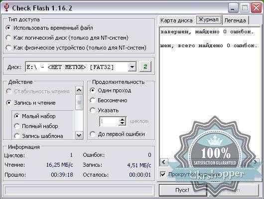 TinyDeal: Высокоскоростной USB 2.0 хаб на 4 порта