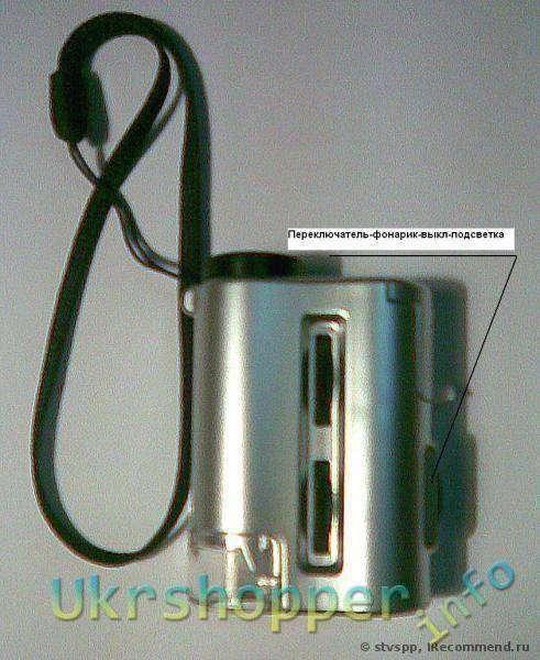 TinyDeal: Микроскоп с изменяемым увеличением