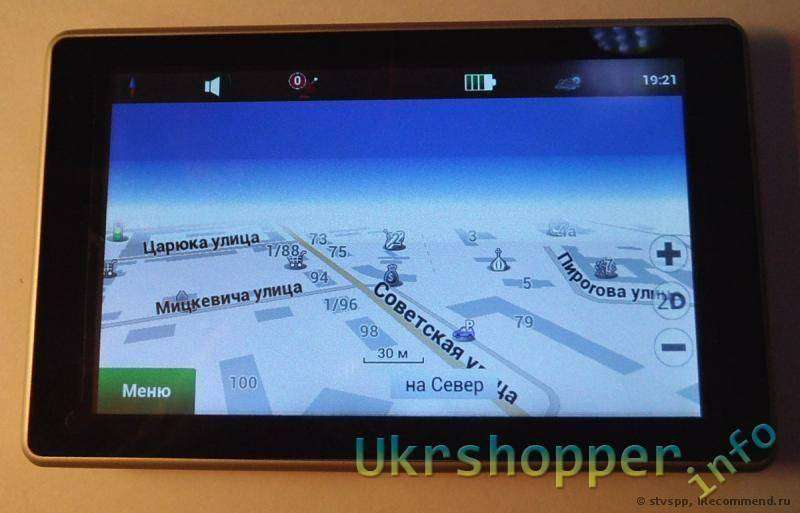 TinyDeal: 5.0 Resistive Touch Screen Windows CE 6.0 OS 4GB GPS Navigator