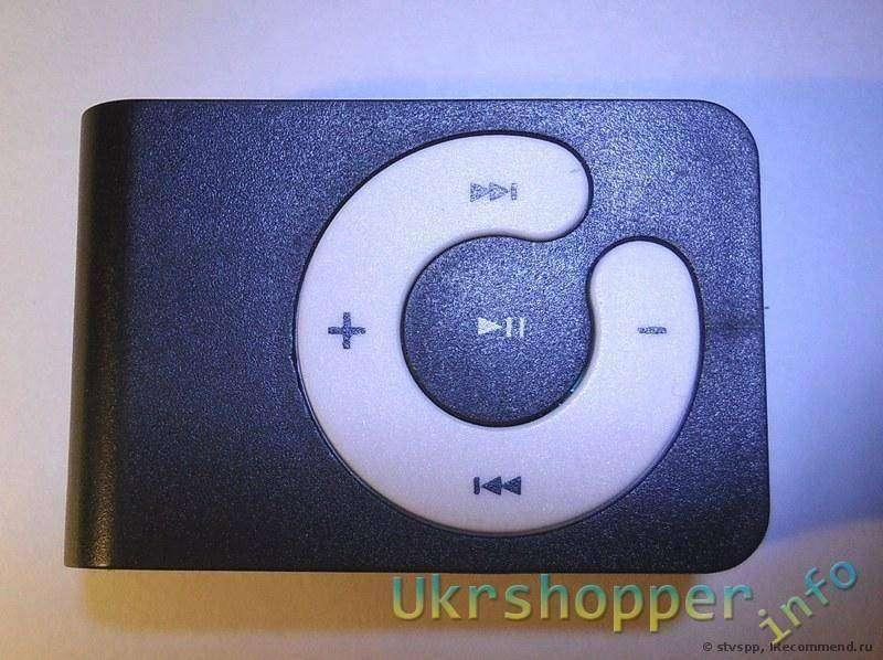 TinyDeal: C Keys Rectangular Shaped Clip MP3 Music Player