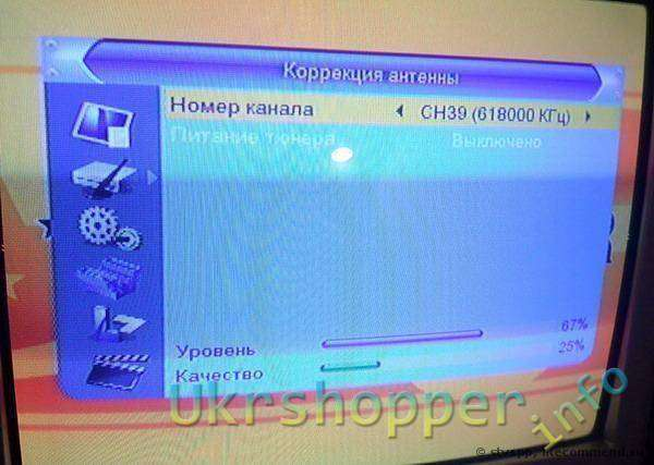 TinyDeal: 45 - 860MHz TV Antenna CATV Signal Amplifier