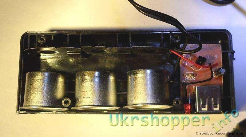 TinyDeal: Black Three-Way Car Cigarette Lighter Socket Splitter with USB Port