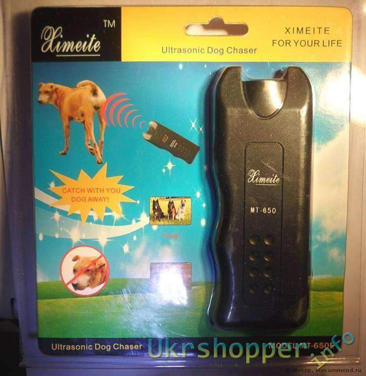 TinyDeal: Portable Ultrasonic Dog Chaser Trainer