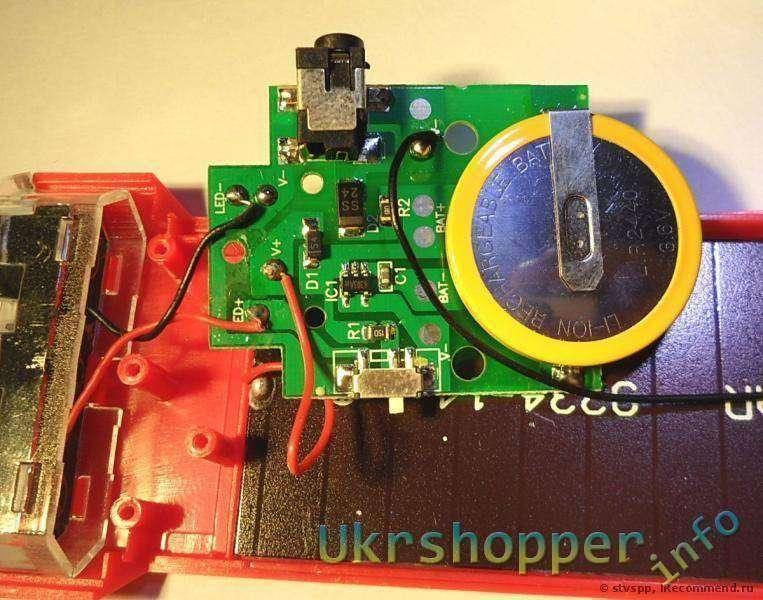 TinyDeal: 800mAh Li-Ion Solar Powered 3-LED 2-Way Rechargeable Flashlight