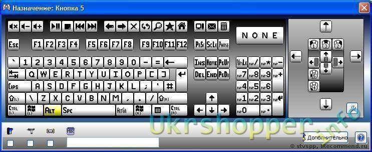 TinyDeal: Dual Shock Joystick USB 2.0