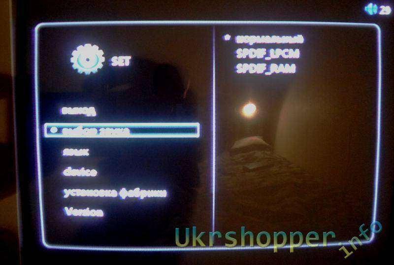 TinyDeal: 1080P Full HD Media Player