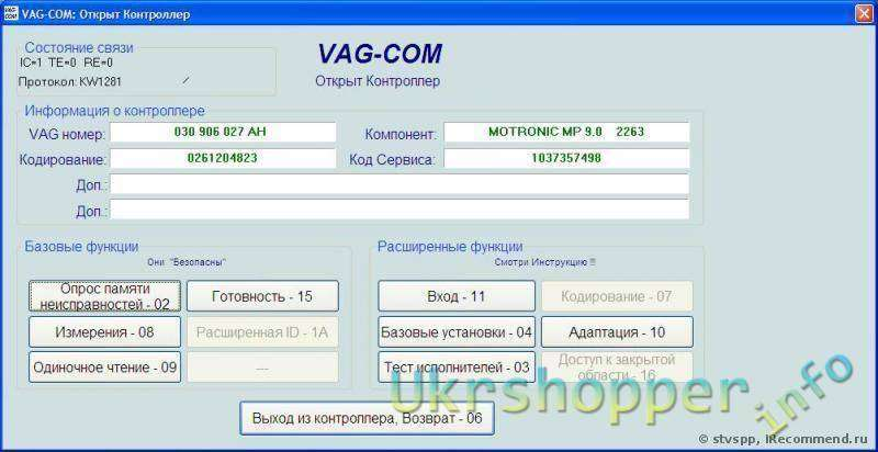 TinyDeal: VAG-COM KKL 409.1 OBD2 OBDII Car Diagnostic Cable