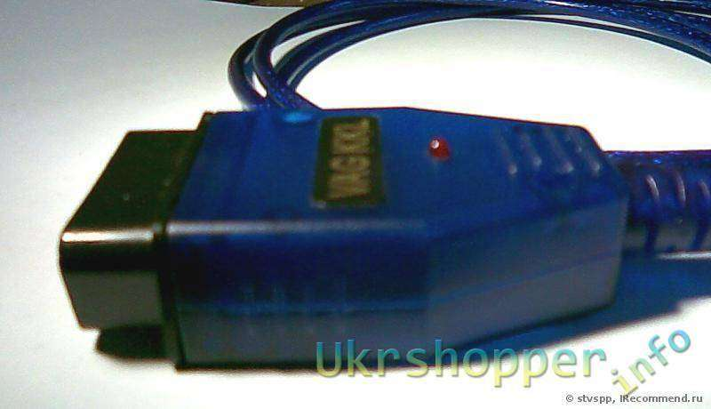 TinyDeal: VAG-COM KKL 409.1 OBD2 OBDII Car Diagnostic Cable