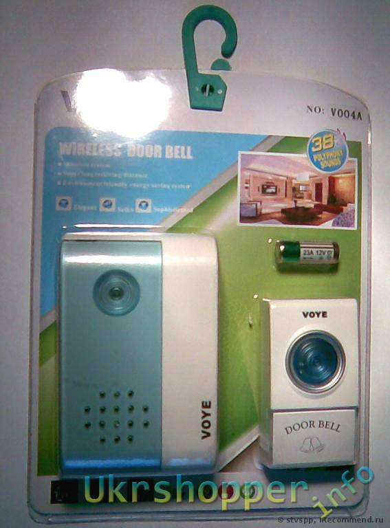 TinyDeal: Wireless Remote Control Door Bell