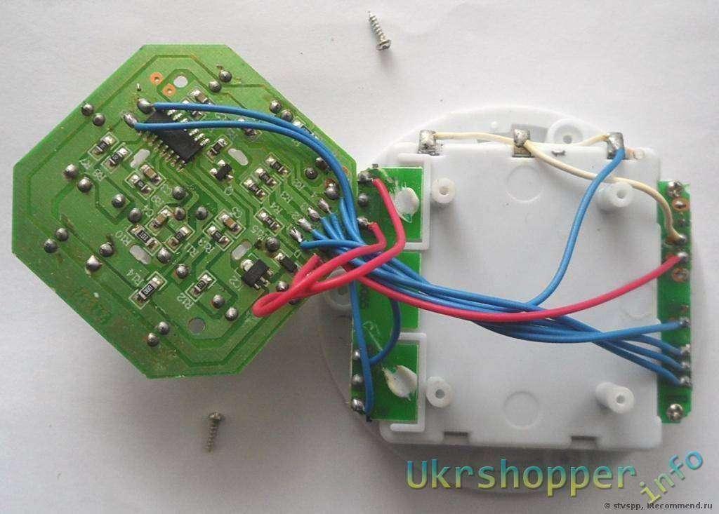 TinyDeal: Светильник с датчиком движения