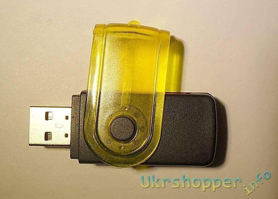 TinyDeal: USB 2.0 Hi-Speed Card Reader