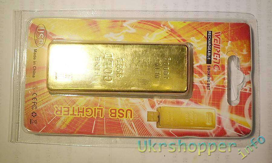 Cigabuy: Cool Gold Rechargeable Flameless Electronic Cigarette Lighter