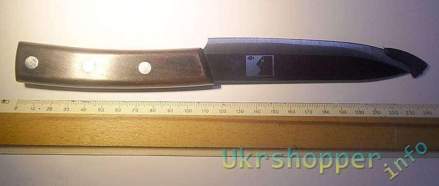 Cigabuy: 5' Chic Chefs Ceramic Knife