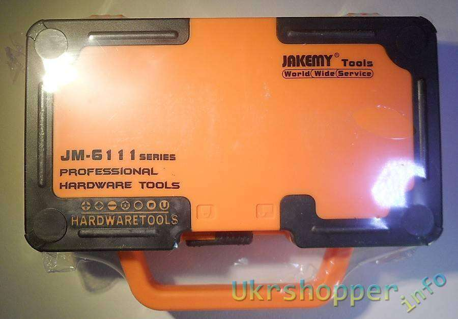 GearBest: JM-6111 68 in 1 Professional Tool Box