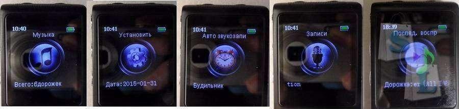 GearBest: Цифровой диктофон + MP3-плеер