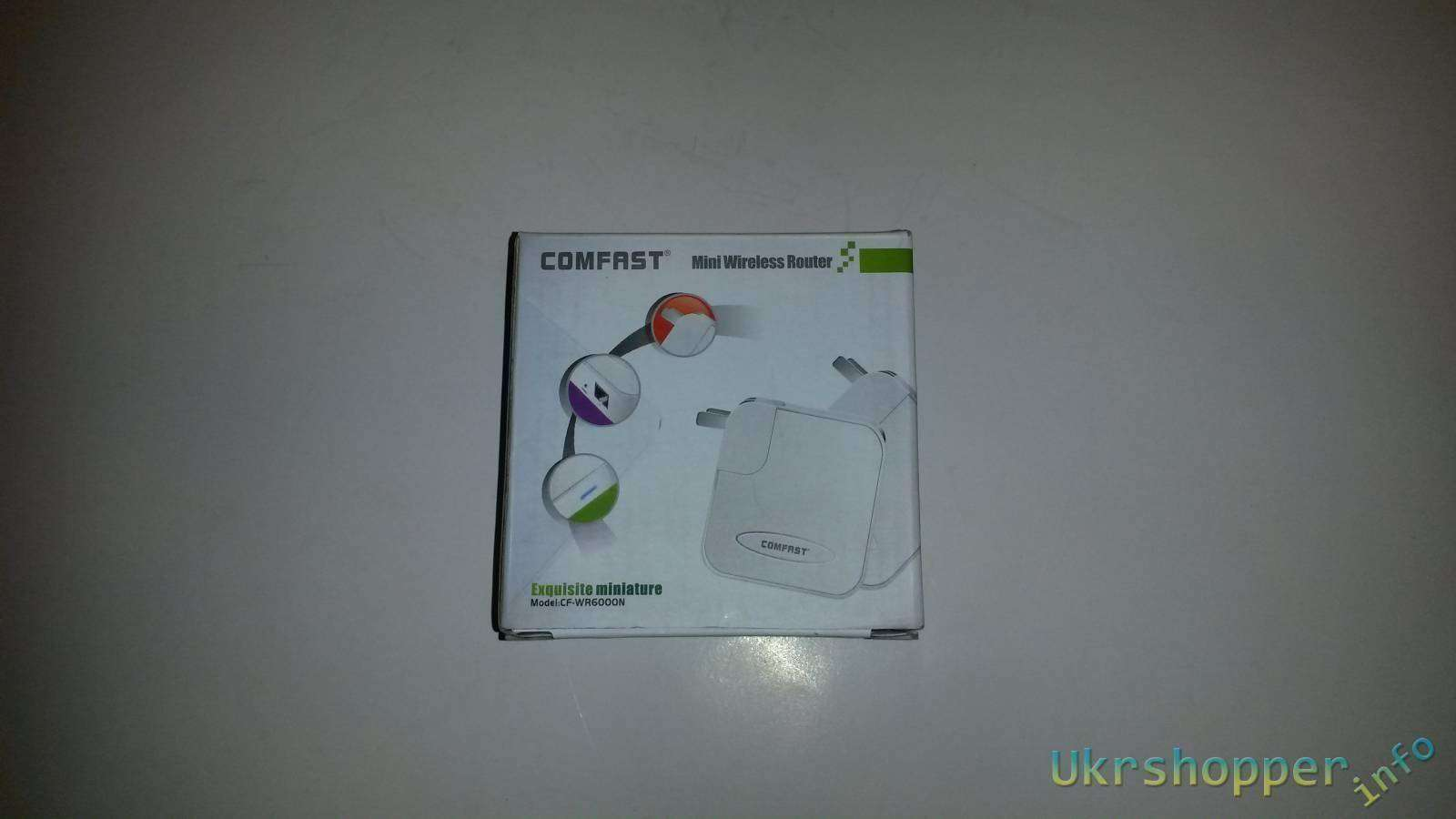 DealExtreme: Comfast WR6000N Mini Portable Wireless Router