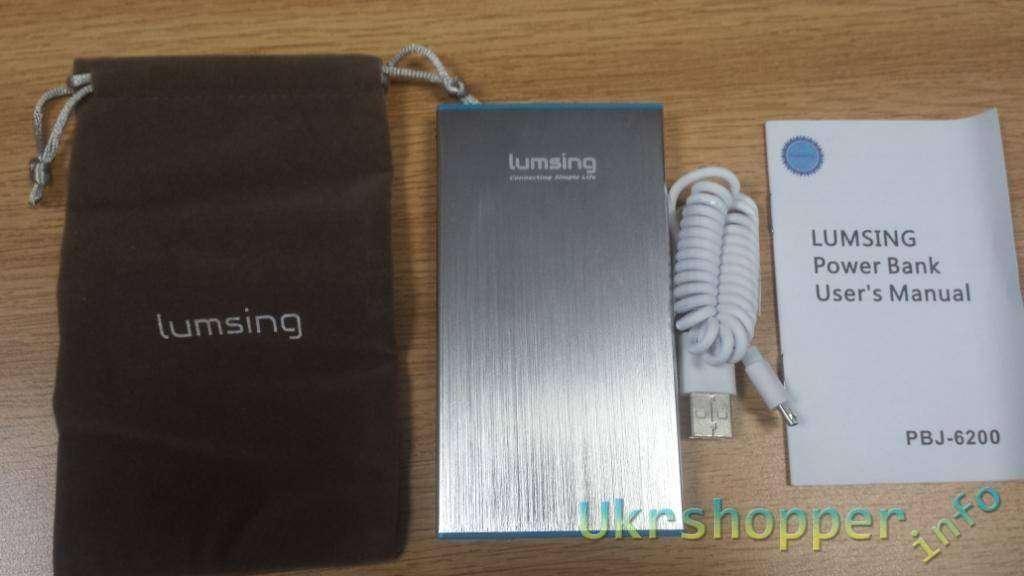 Amazon: Мобильный повербанк Lumsing, литий-полимер, емкостью 6000mAh