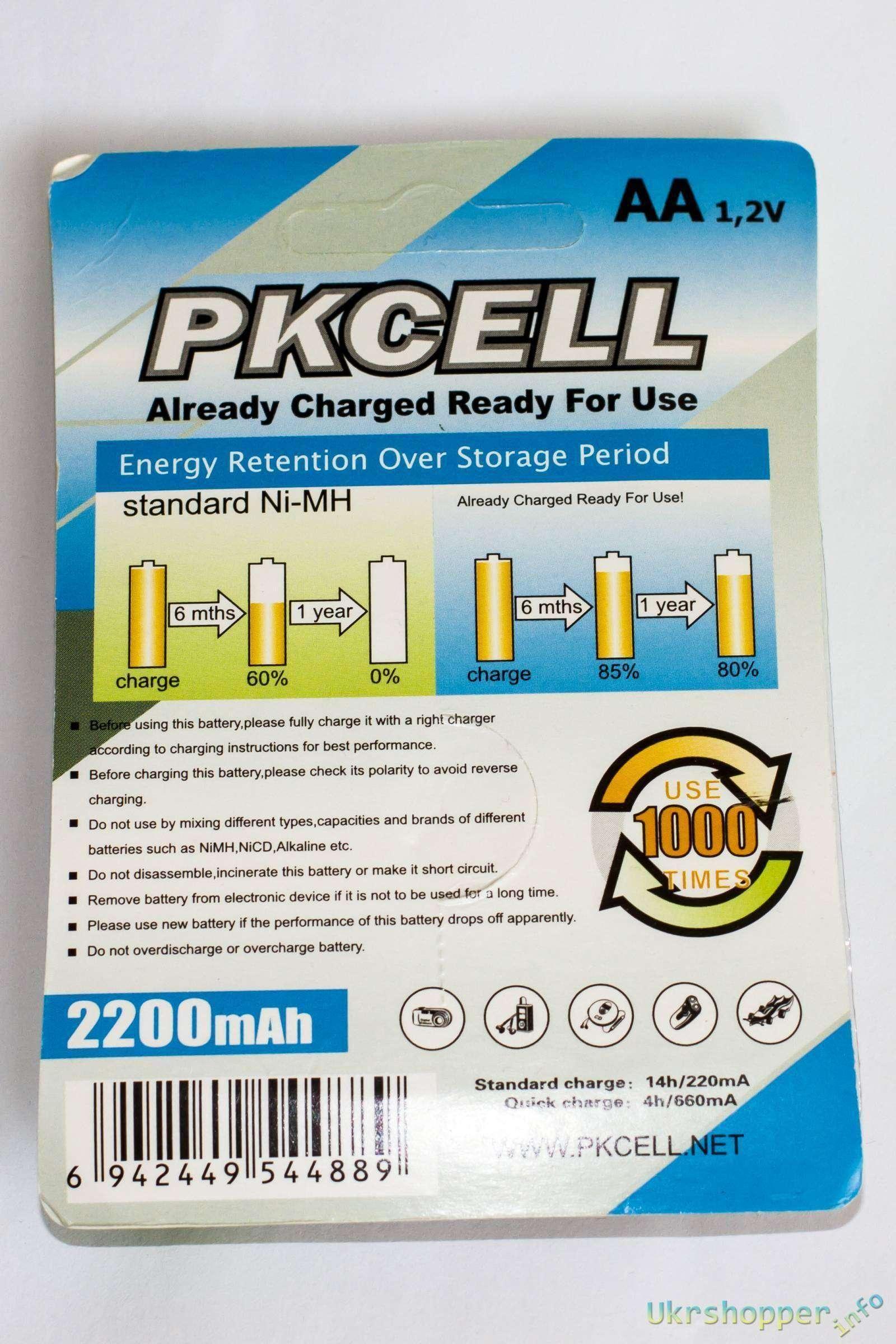 Aliexpress: Небольшой обзор отличных и недорогих аккумуляторов AA PKCELL 2200 mAh