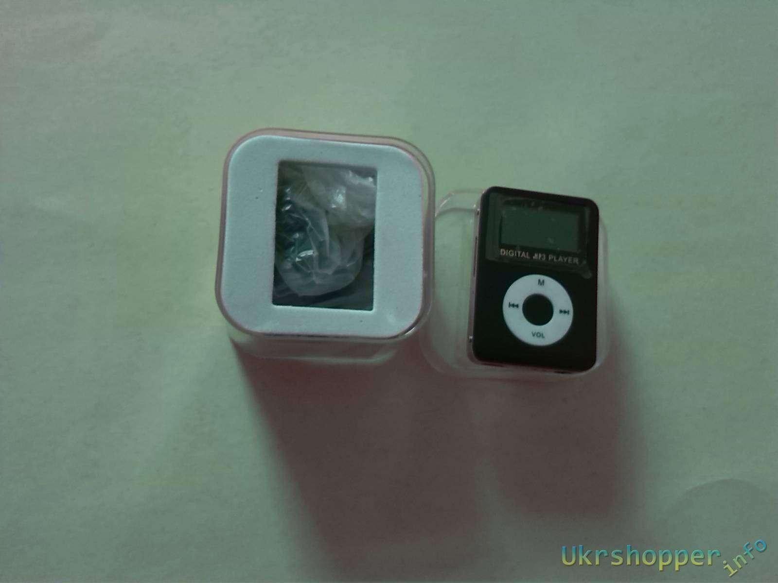 Aliexpress: Маленький MP3 плейер на аккумуляторе по гуманной цене с экраном и 4 Гб памяти