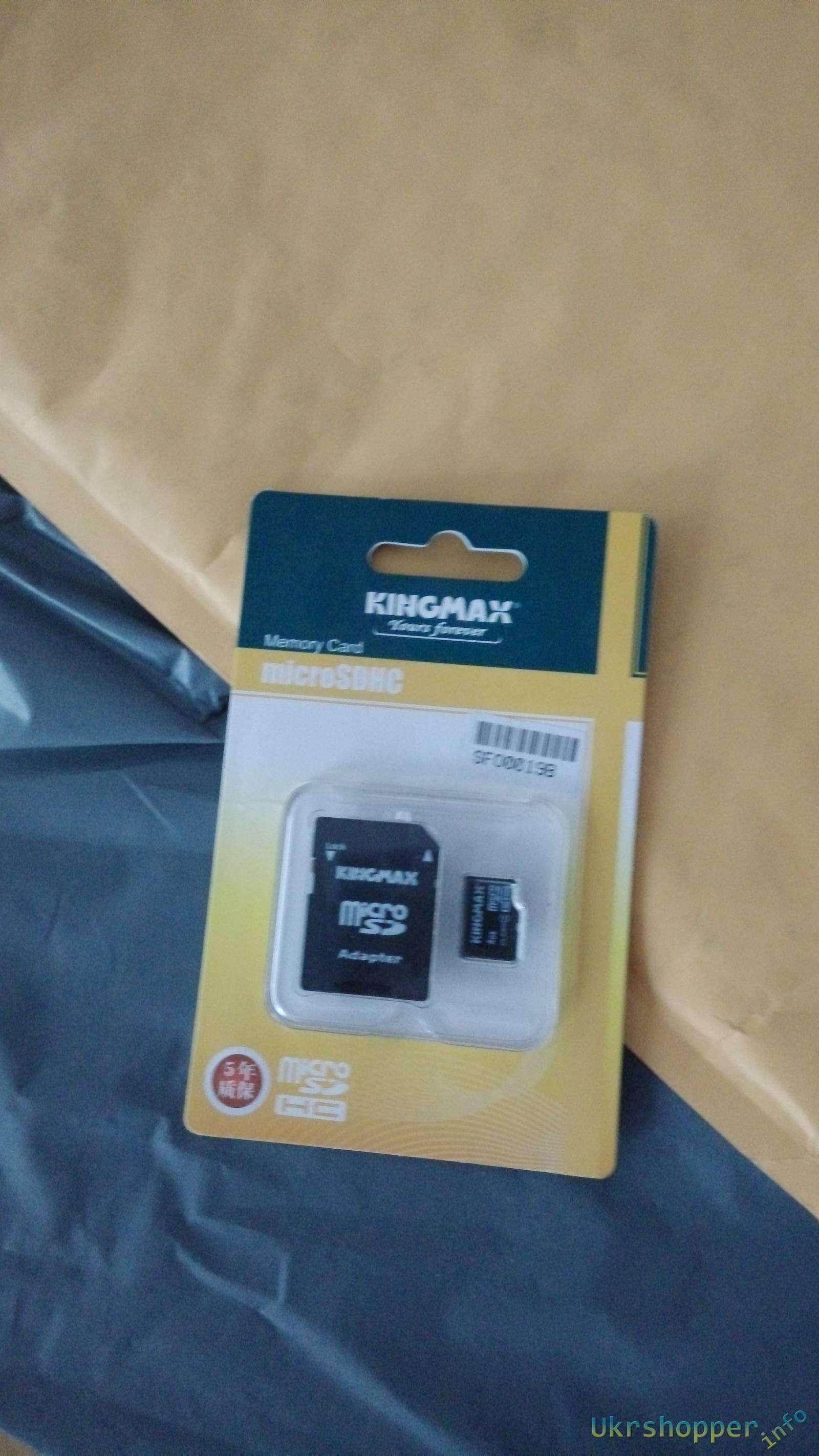 Aliexpress: Карта памяти Kingmax MicroSD / SDHC 4GB Memory Card with MicroSD