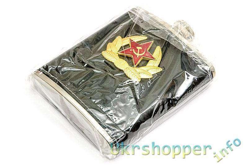 DealExtreme: Фляга с кокардой красной армии.