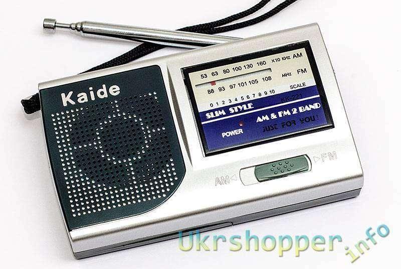 DealExtreme: Kaide KK-221: AM-FM радиоприемник.