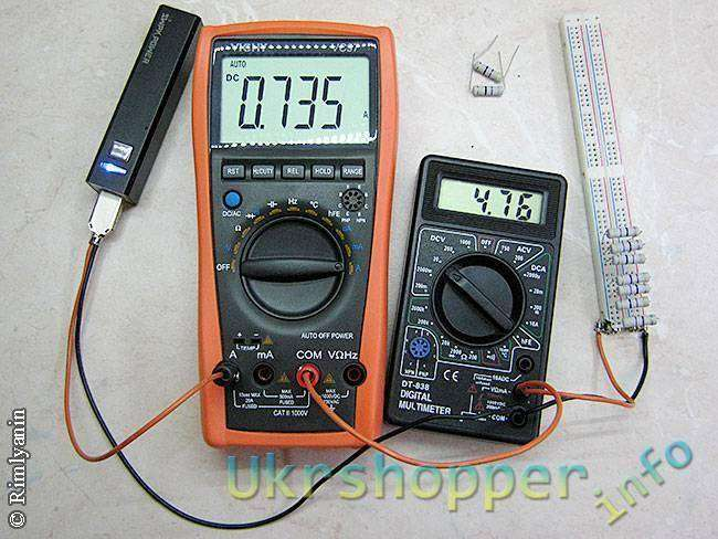 DealExtreme: Стресс-тест SWPKPOWER SW-A22617