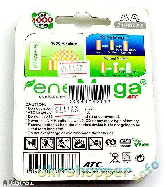 DealExtreme: Аккумуляторы EneMega Rechargeable 1.2V 2100mAh AA Ni-MH