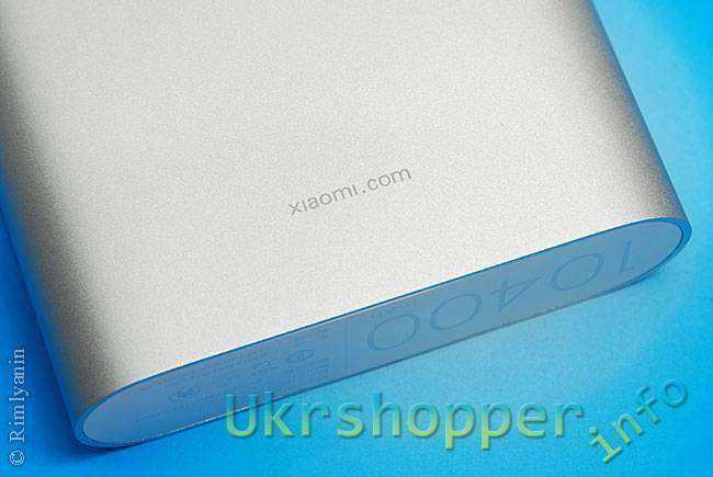 DealExtreme: PowerBank XIAOMI 10400mAh