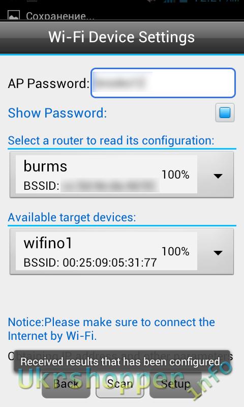 Другие: Wi-Fi розетка от EDUP, которая не заработала.