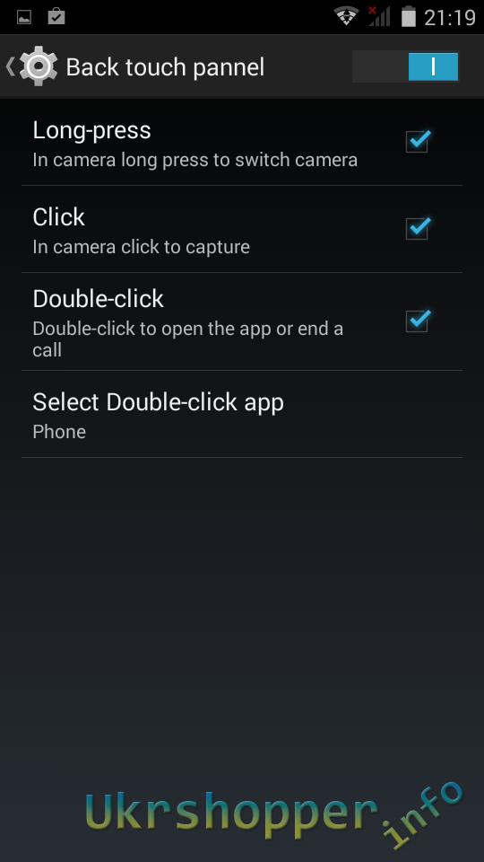DealExtreme: Doogee Валенсия DG800, андроид 4.4.2 на MTK6582