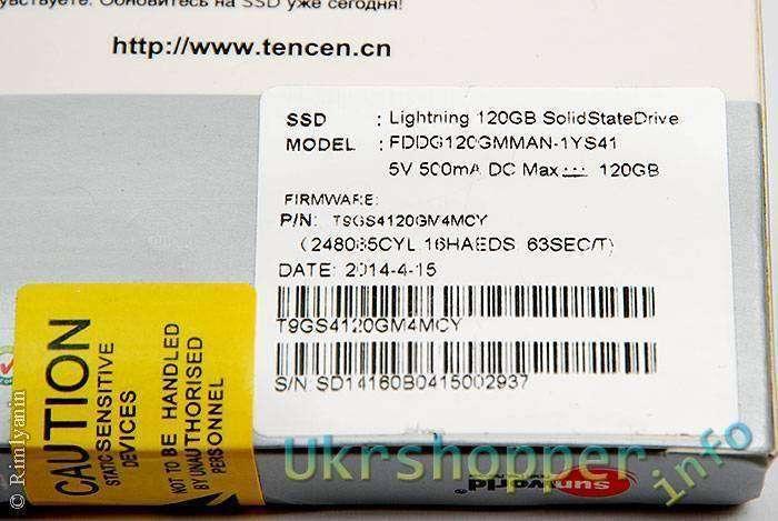 DealExtreme: SSD китайского производителя TENCEN.