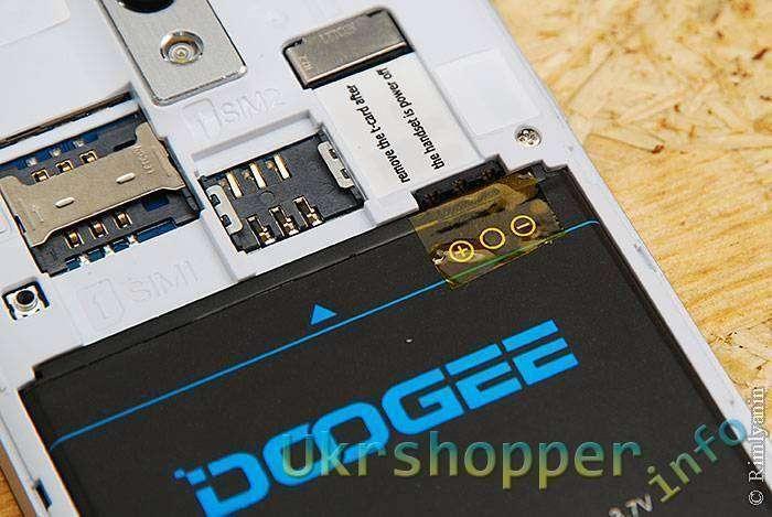 CooliCool: Doogee Latte DG450, и защитная крышка для него.