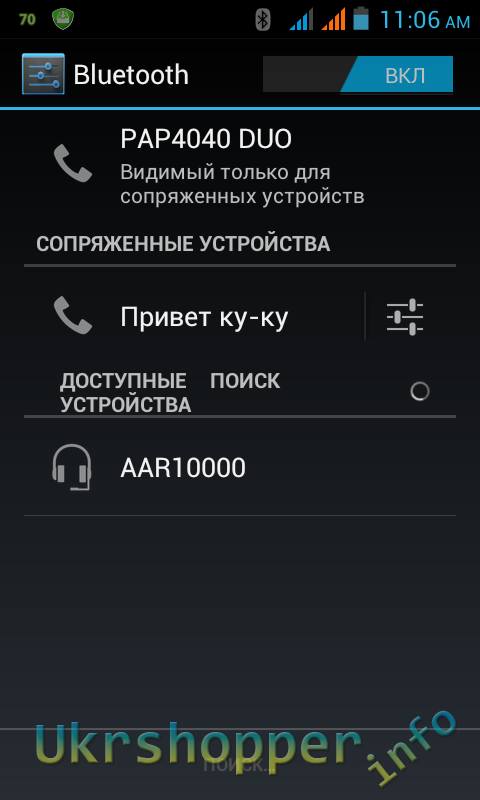 DealExtreme: Блютуз аудиоресивер от Mocreo.