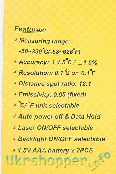 Tmart: Инфракрасный термометр (пирометр) Benetech GM320.