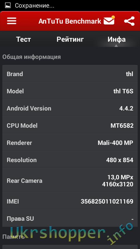 DealExtreme: THL T6S - бюджетный смартфон на MTK6582M