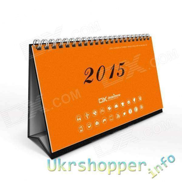 DealExtreme: Календари-купоны на 2015й от ДХ.