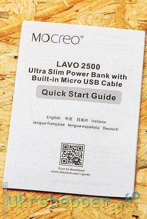 DealExtreme: Стильный тонкий белый повербанк Mocreo Lavo 2500mAh