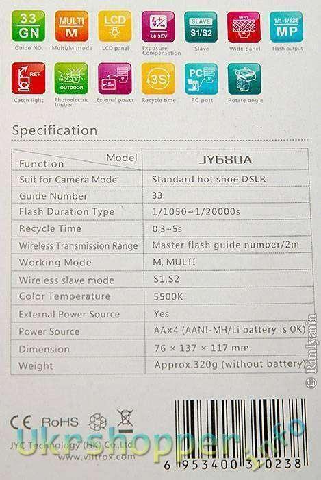 TinyDeal: VILTROX Speedlite JY-680A простая мануальная фотовспышка.