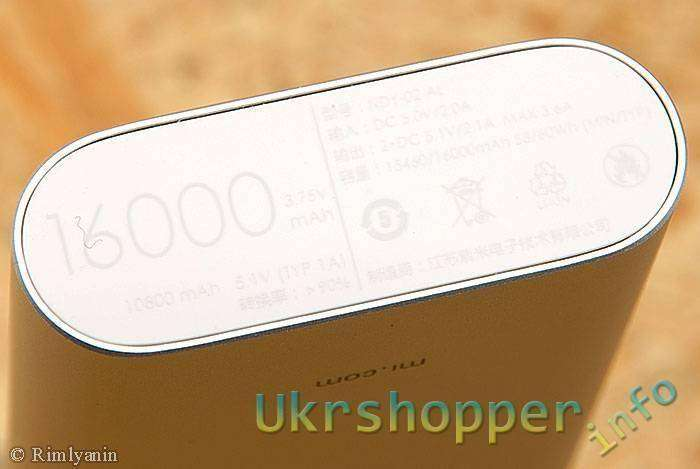 CooliCool: Повербанк Xiaomi 16000mAh