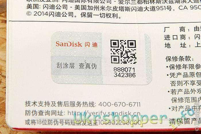 GearBest: SDXC карта памяти Sandisk 64GB Ultra Class10 30MB/s