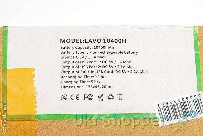 DealExtreme: Повербанк Mocreo Lavo 10400мАч