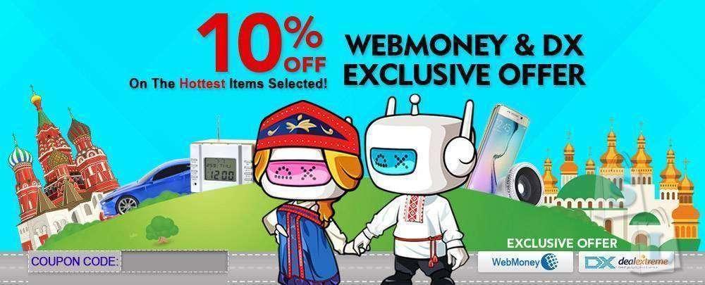 Скидки 10% в DealExtreme при оплате WebMoney