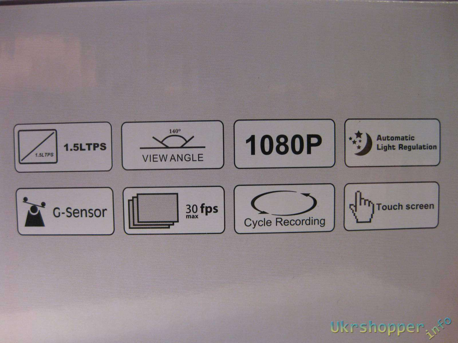 Buysku: Видеорегистратор Novatek С900 - бюджетное решение в ваш автомобиль